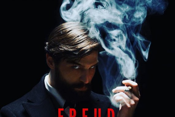 freud_berlinale_01.jpg